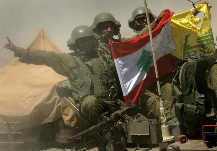 Hezbollah17