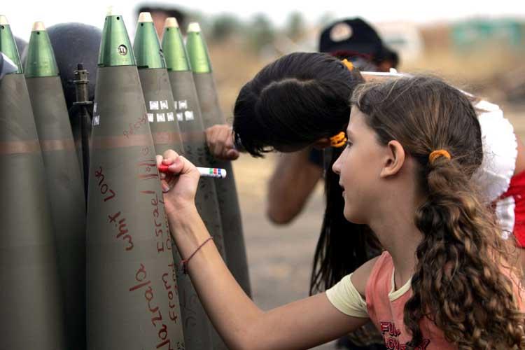 MIDEAST-ISRAEL-LEBANON-UNREST-ARMY