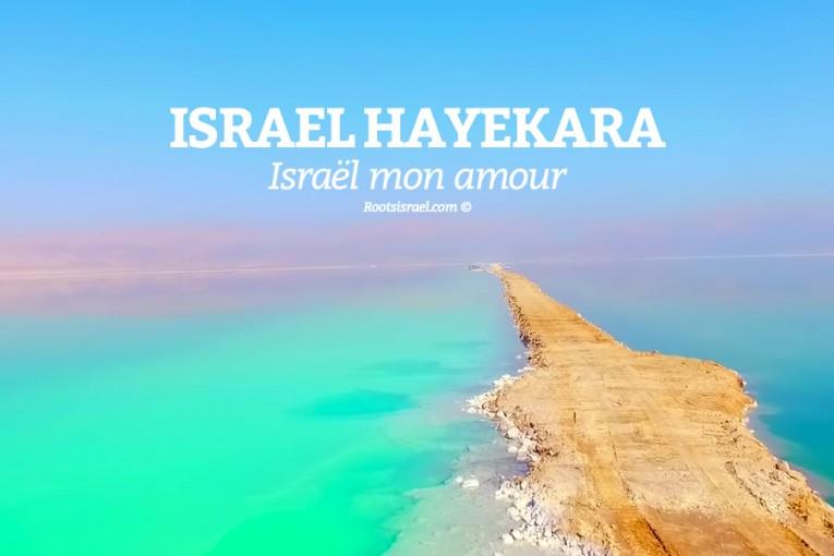 Quelques notes et quelques paroles pour dire : » Israël Hayekara»