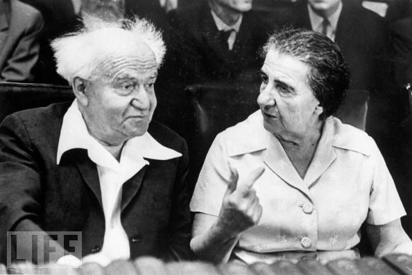 Israeli PM David Ben-Gurion (L) conferring w. Mapam leader Golda Meir. January 01, 1960