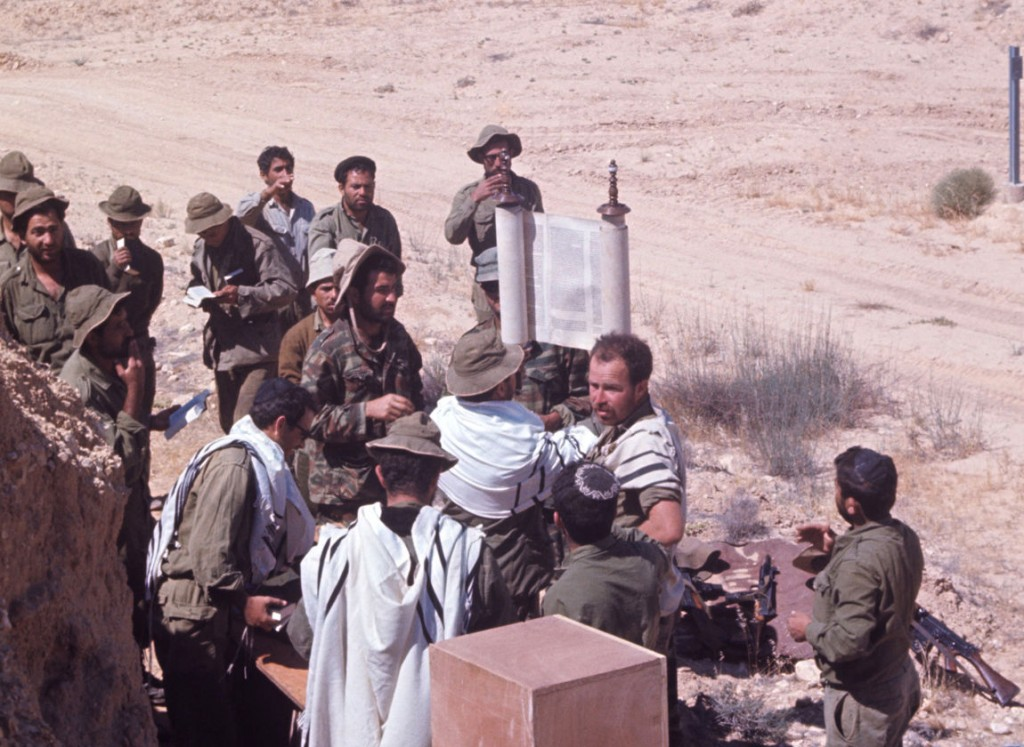 Tsahal lecture Torah dans le Neguev 1967