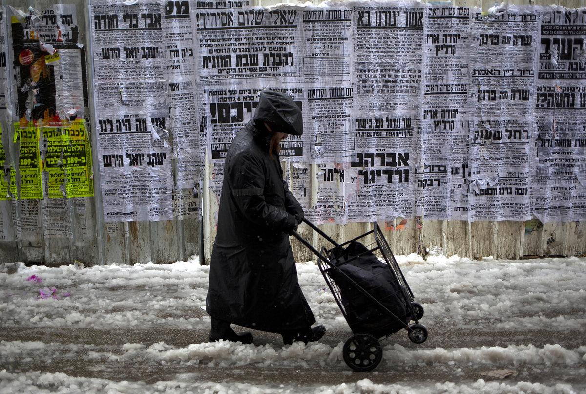 Mideast Israel Weather