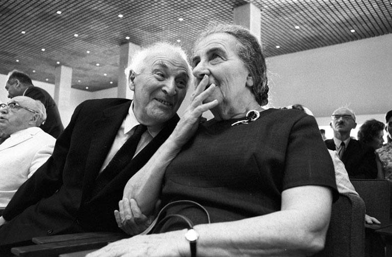 Marc Chagall et Golda Meir